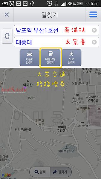 Screenshot_2015-11-13-17-51-15