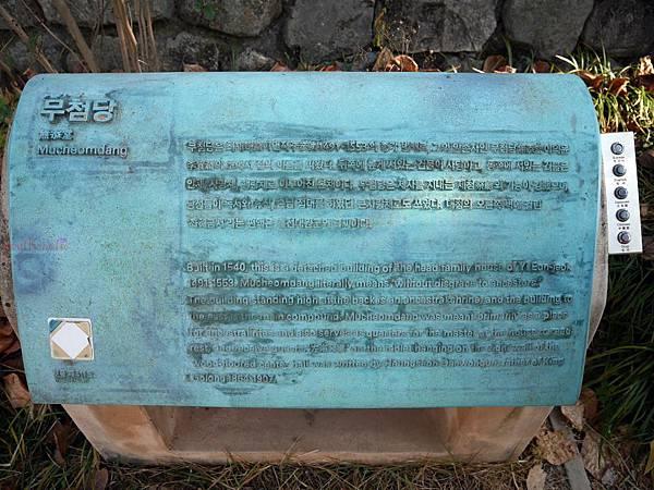 P1030684.JPG