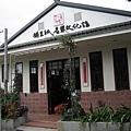 廣興紙廠的紙文化館
