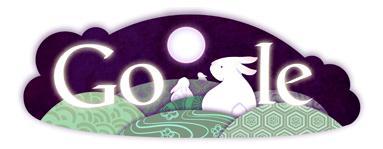 구글일본.jpg