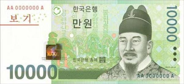 800px-10000_won_serieVI_obverse.jpg