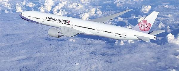china-airlines-777-300er.jpg