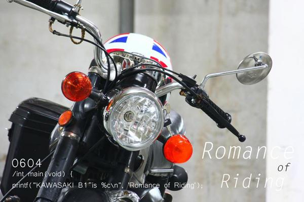 0604_kawasaki_romance_of_driving