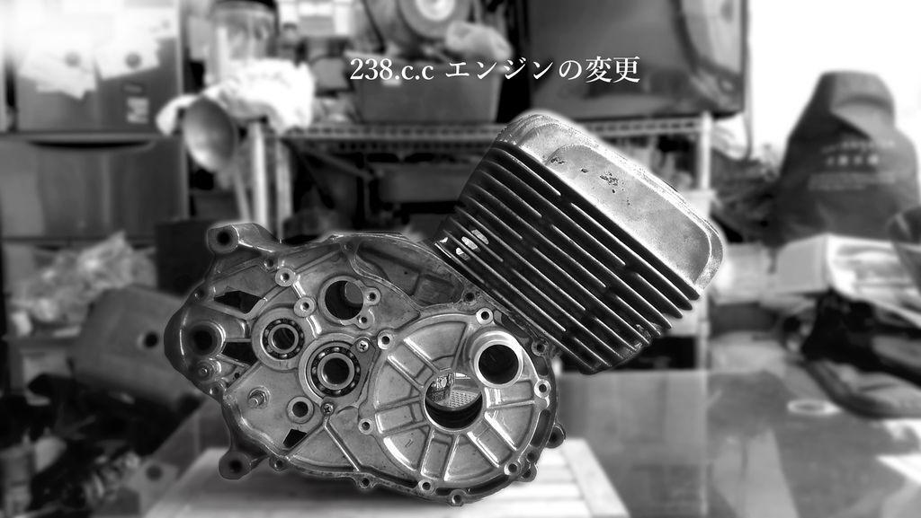 2015-07-12-引擎-上字-變更