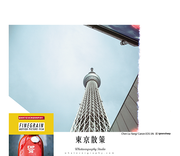 東京散策01.png