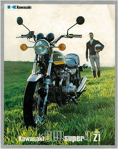 1973 Kawasaki Z1A