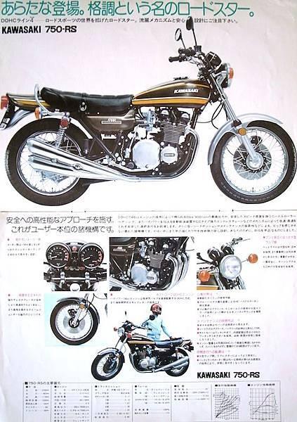 Kawasaki 900RS