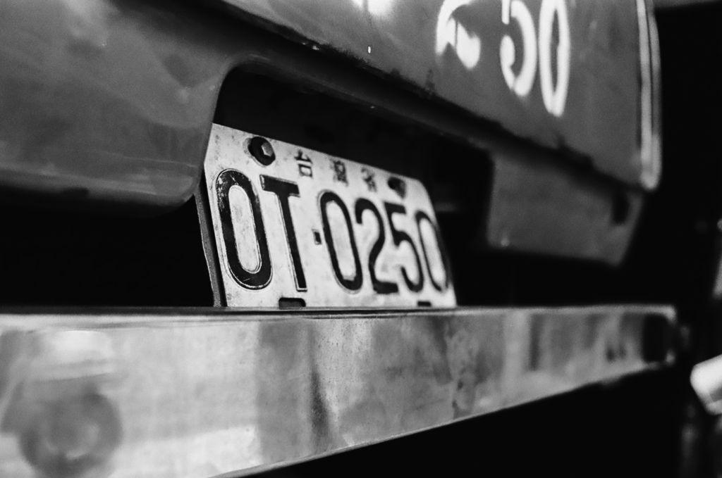 2108-BW-135-GS-Kodak5222-F80-YN35@400-28C-Xtol-1+1-6mins-08.jpg