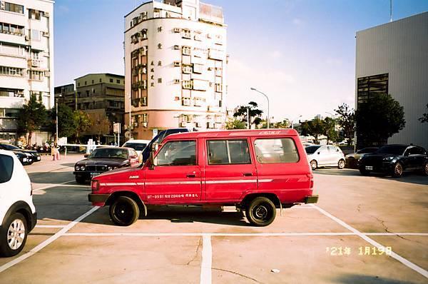21012101 - Kodak 50D - Canon Luna-01-3.jpg