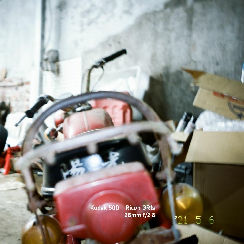 21052401 - Kodak 50D - Rioch GR1S (5).jpg