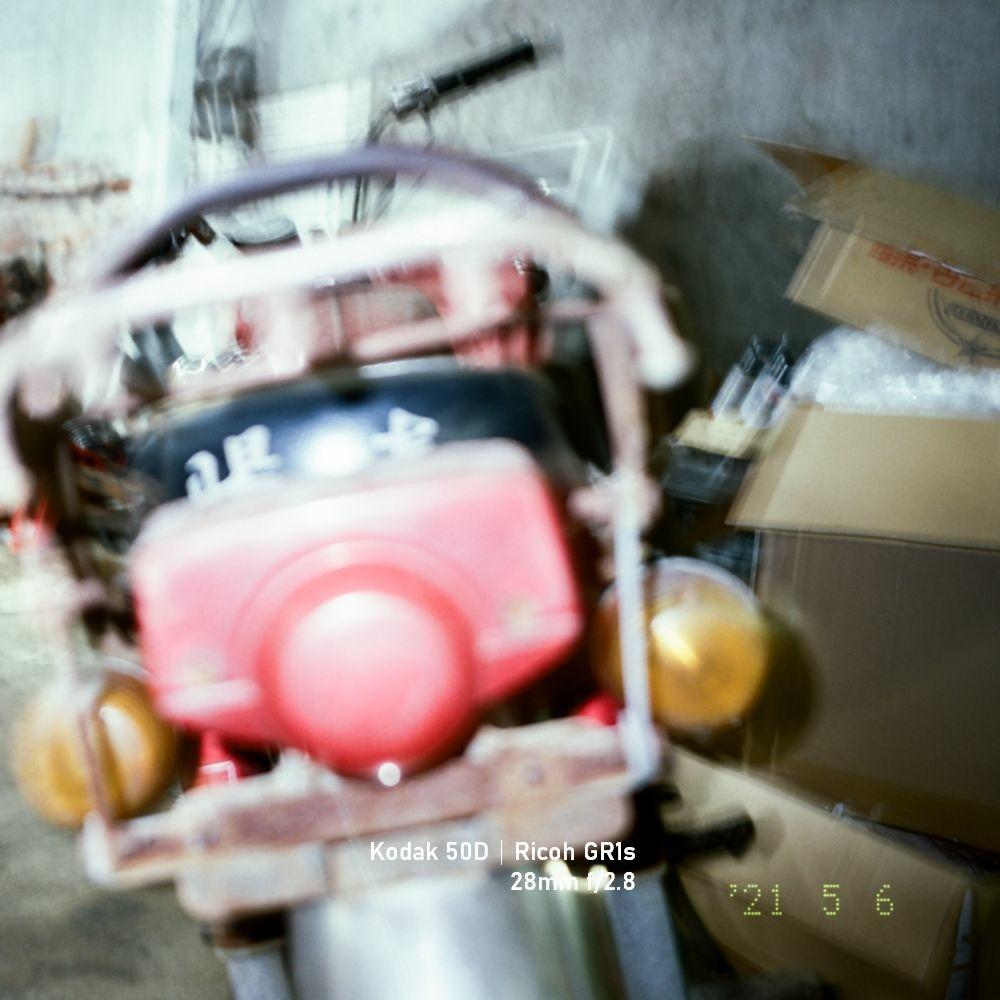 21052401 - Kodak 50D - Rioch GR1S (6).jpg