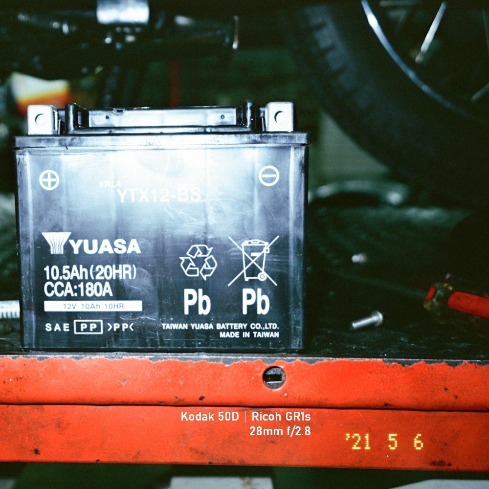 21052401 - Kodak 50D - Rioch GR1S (11).jpg
