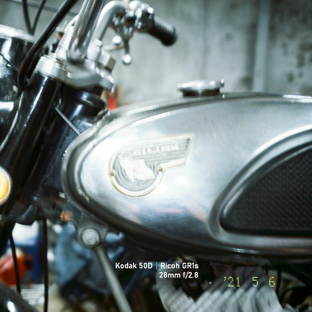 21052401 - Kodak 50D - Rioch GR1S (13).jpg