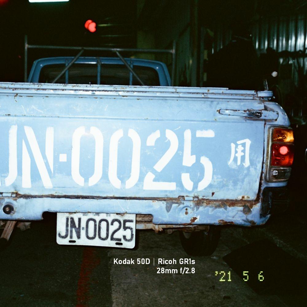 21052401 - Kodak 50D - Rioch GR1S (23).jpg