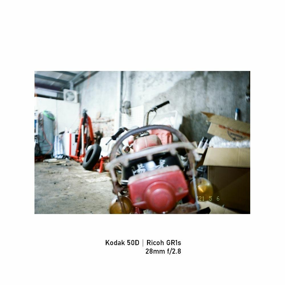 Kodak-greensheep|FRAME|05.jpg