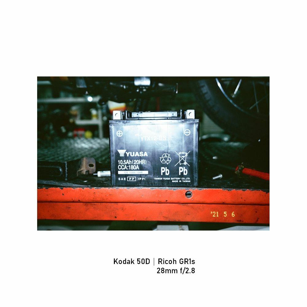 Kodak-greensheep|FRAME|12.jpg