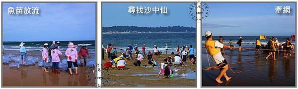 2010活動花絮2.jpg