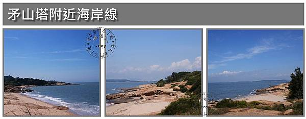 nEO_IMG_附近海岸線.jpg