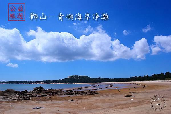 nEO_IMG_公益旅遊主題.jpg