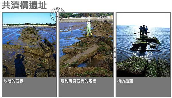 nEO_IMG_共濟橋.jpg