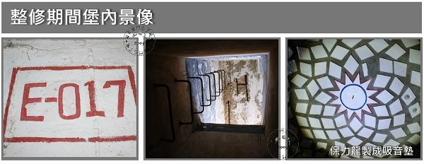 nEO_IMG_堡內景1.jpg