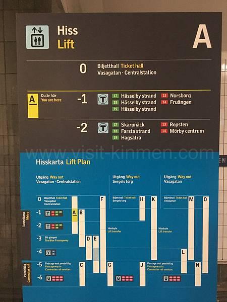 斯城車站電梯