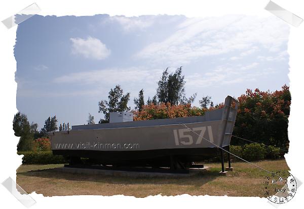 人員登陸艇1571.jpg