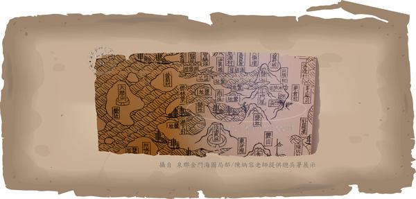 泉郡金門海圖.jpg