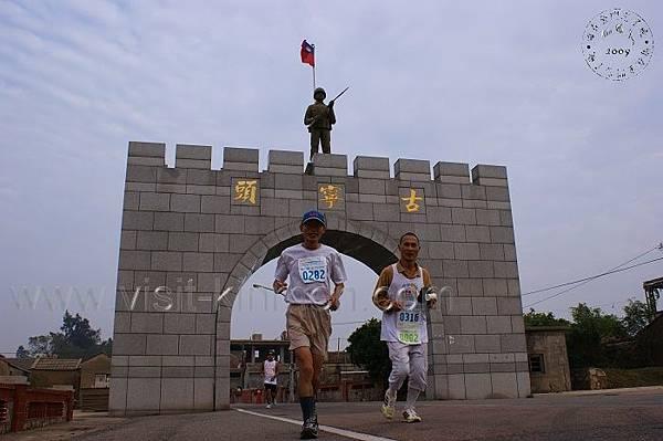 金門秋季國際馬拉松
