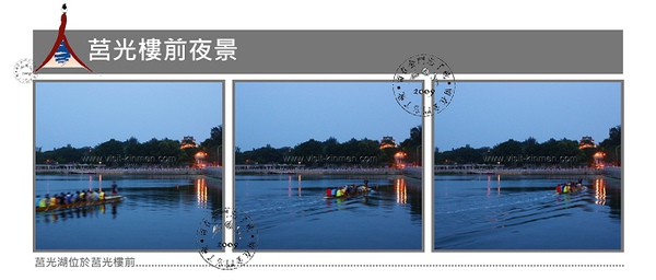 nEO_IMG_莒光湖夜景.jpg