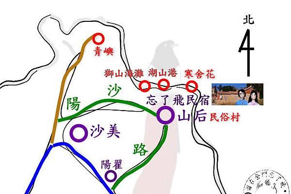 民宿附近海岸圖1.jpg
