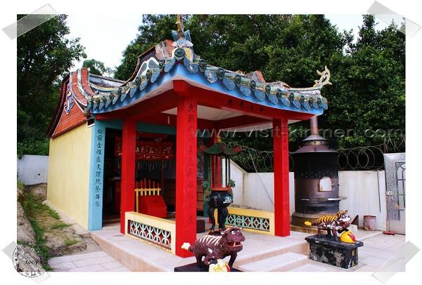 三魚王公廟