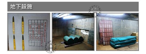 鐵漢堡地下設施
