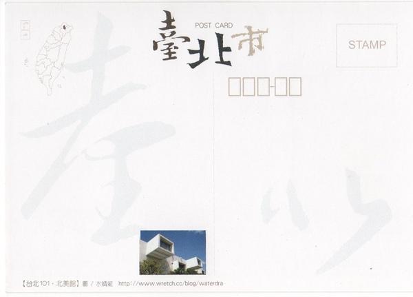 台北市2_nEO_IMG.jpg
