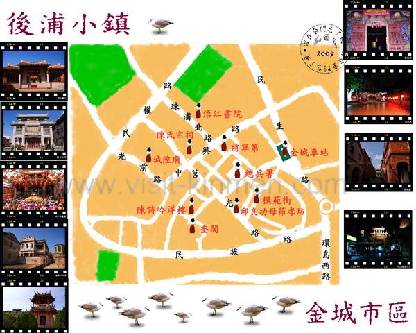 後浦地圖.jpg