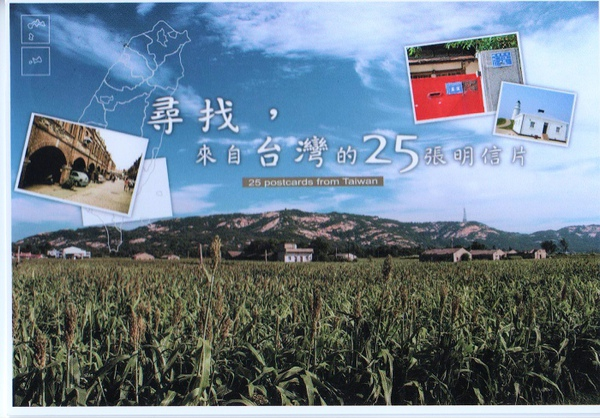 25張明信片主題1_nEO_IMG.jpg