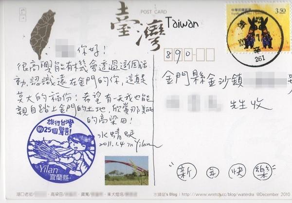 25張明信片主題2_nEO_IMG.jpg