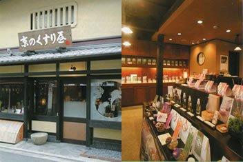 地點:「京都しゃぼんや」