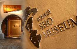 museum_p.jpg