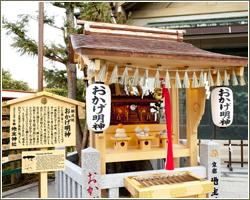地主神社11