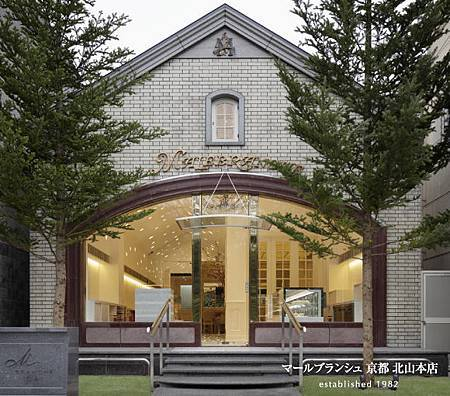 MALEBRANCHE京都北山