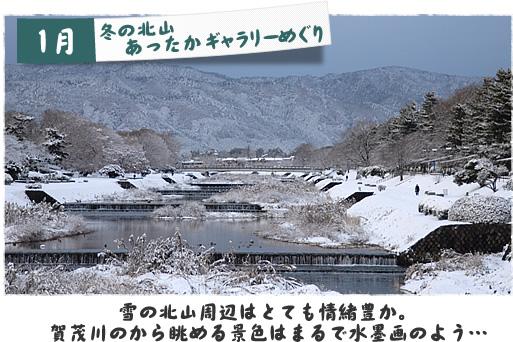 冬天的北山