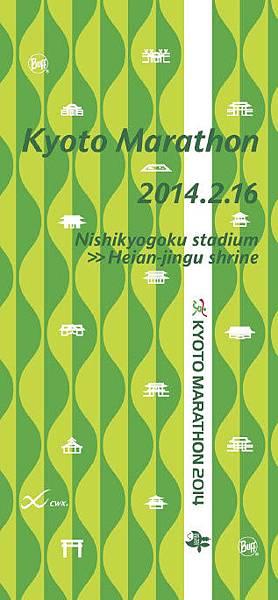 京都馬拉松06.jpg
