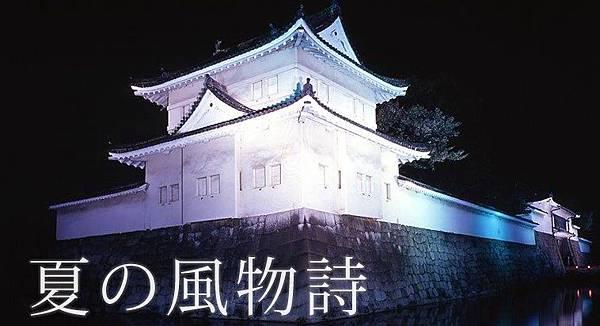 horigawa_nijo3.jpg