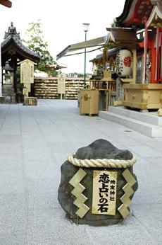 地主神社-1.jpg