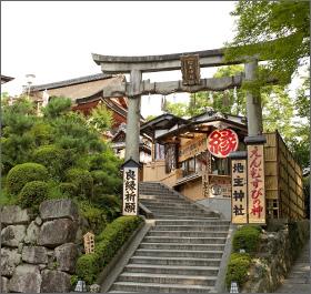 地主神社-3.jpg