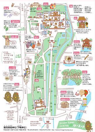 下鴨神社-12.jpg