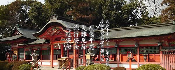 西院春日神社3.jpg