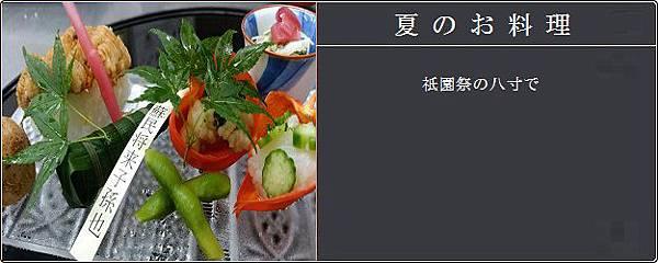 なかむら3.jpg