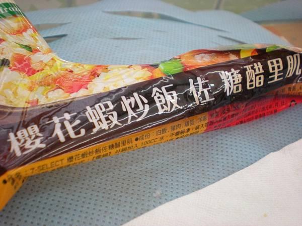 7-11櫻花蝦炒飯02